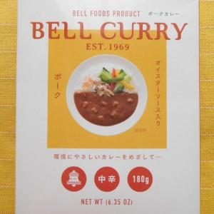 612食目:BELL CURRY オイスターソース入りポークカレー中辛(ベル食品工業)