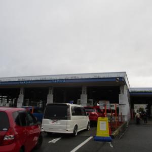車検で神戸へ