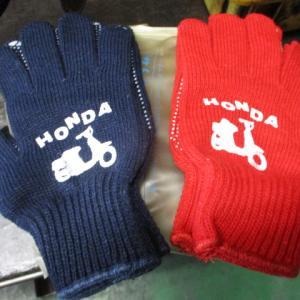 古いホンダの手袋