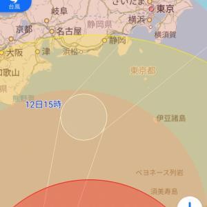 ◎  台風接近中
