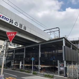 下北沢駅近くの駐輪場「京王サイクルパーク下北沢」が値下げ