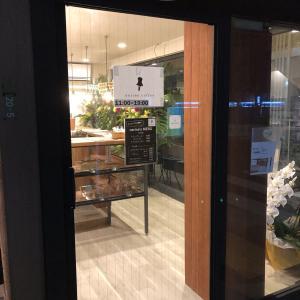 世田谷代田駅前に新たにカフェオープン「nerine coffee」
