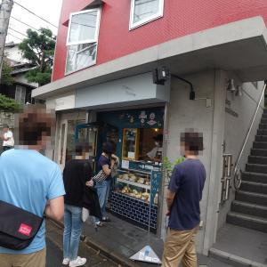 南口下にサンドイッチ専門店「フツウニフルウツ」がオープン