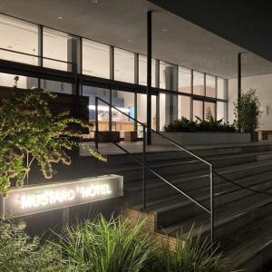 「MUSTARD HOTEL SHIMOKITAZAWA」オープン