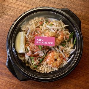 「タイ料理研究所」のパッタイを食べてバンコクに思いを馳せる