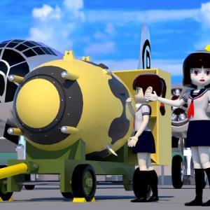 太陽の子 ~日本の原爆開発計画~