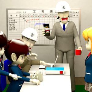 現場事務所の手回し計算機