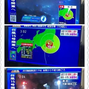 未明に、台風直撃