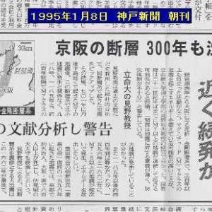阪神淡路大震災から26年目の今日、改めて思うこと