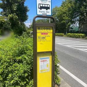不思議なバス停があるもんだ、といつも横目で眺めては通り過ぎていた。
