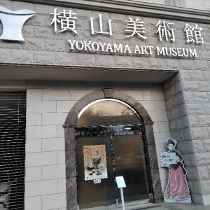 横山美術館にて