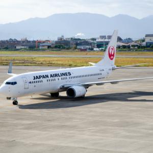 11/7-9 四国で週末を その5(松山→羽田) 国際線機材で帰ります
