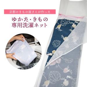 【悲報】お気に入りの浴衣、洗濯して縮む