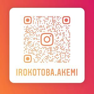 Instagramで色ことば連載!?