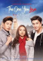 タイで、本日公開予定のドラマ作品「ザ・ワン・ユー・ラブ」