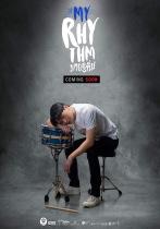 タイで、現在公開中のコメディー「マイ・リズム」のMV