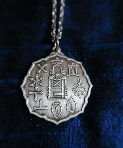 令和記念の十種神寶ペンダント☆彡
