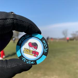 天気の良いゴルフ日和