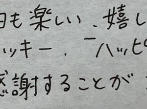 幸せにになる秘訣とは??~カラダだけやっときゃいいじゃない!!!~