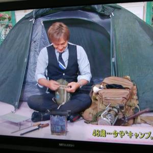 ひろしキャンプ/アビガンの承認を!