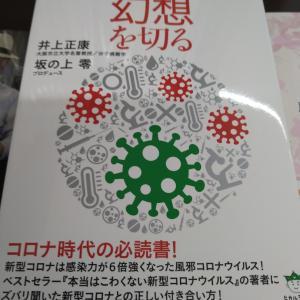 LiSA×Uru - 再会/ワクチンの罠