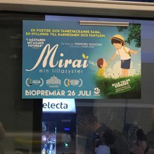 ストックホルムで日本の映画