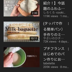 youtubeの速度調節