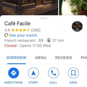 行ってみたいレストラン