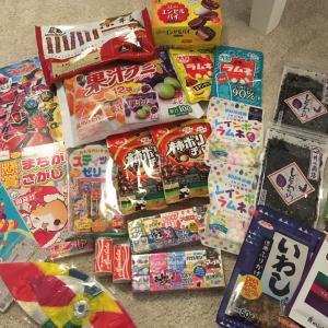 日本からの荷物がようやく到着