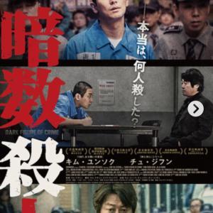 箱根駅伝と韓国映画