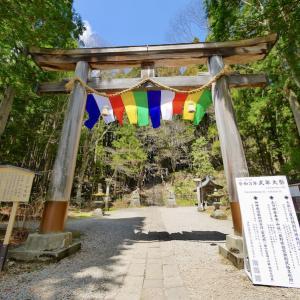 戸隠神社三社巡り(その3)