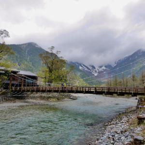 上高地トレッキング 大正池〜河童橋(その1)