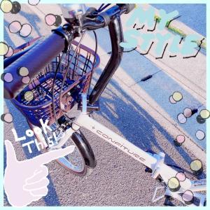♪小5女子の新しい自転車♪