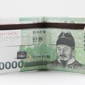 韓国 5万、1万ウォン札デザイン 2つ折り財布