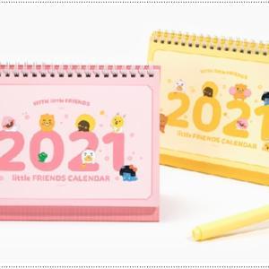 カカオフレンズ 2021年カレンダー 発売されました。