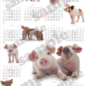 ぶたさんカレンダー