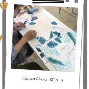 キララ美術学院