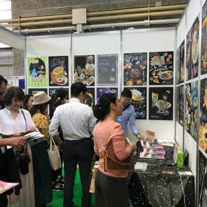関西外食ビジネスウィーク2019