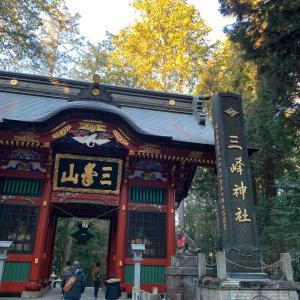 三峰神社へ参拝