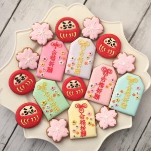 2020年1月お店のクッキー