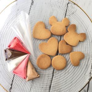 おうちですぐ作れる!らくらくアイシングクッキーキット販売致します。