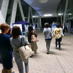 イベント下見「大田区総合体育館」