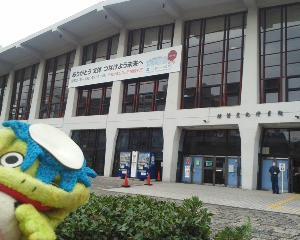メンバーさん近況報告21(横浜文化体育館とバラカ)