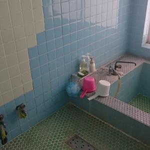 内風呂 改修工事