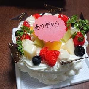 リビドー洋菓子店 松江店