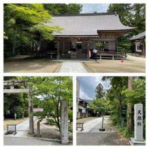 須佐神社へ参拝に行きました