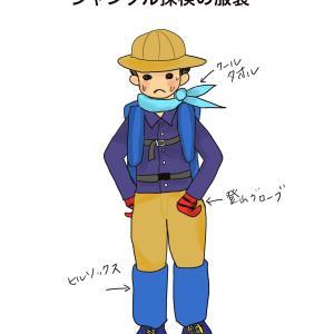 【野生の食虫植物】ボルネオのジャングル探検時の服装