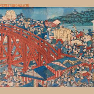 タウン誌「月刊日本橋」にエッセイを寄稿&9/21トークショーのお知らせ