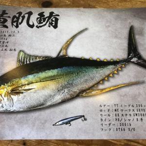 R e:fish 龍ヶ崎市のヘアーサロンバーバーヤマナ 美容室 理容室