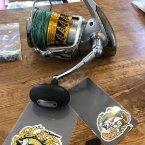 メンテナンス BLADE刃さん 08ステラ 龍ヶ崎市のヘアーサロンバーバーヤマナ 美容室 理容室